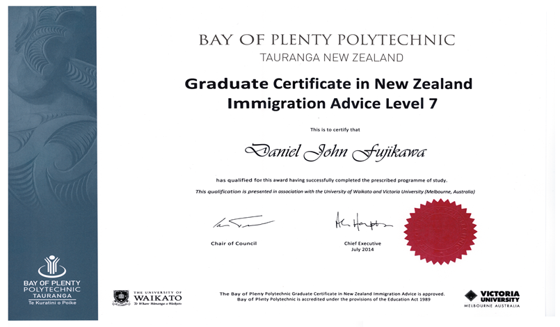 Dan Fujikawa Immigration Advice Qualification